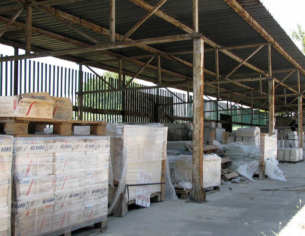 Търговия със строителни материали