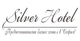 Силвър Хотел, София