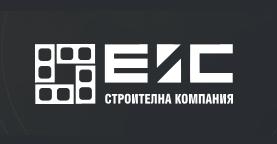 ЕИС Строителна Компания ООД