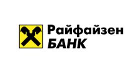 Райфайзенбанк ЕАД