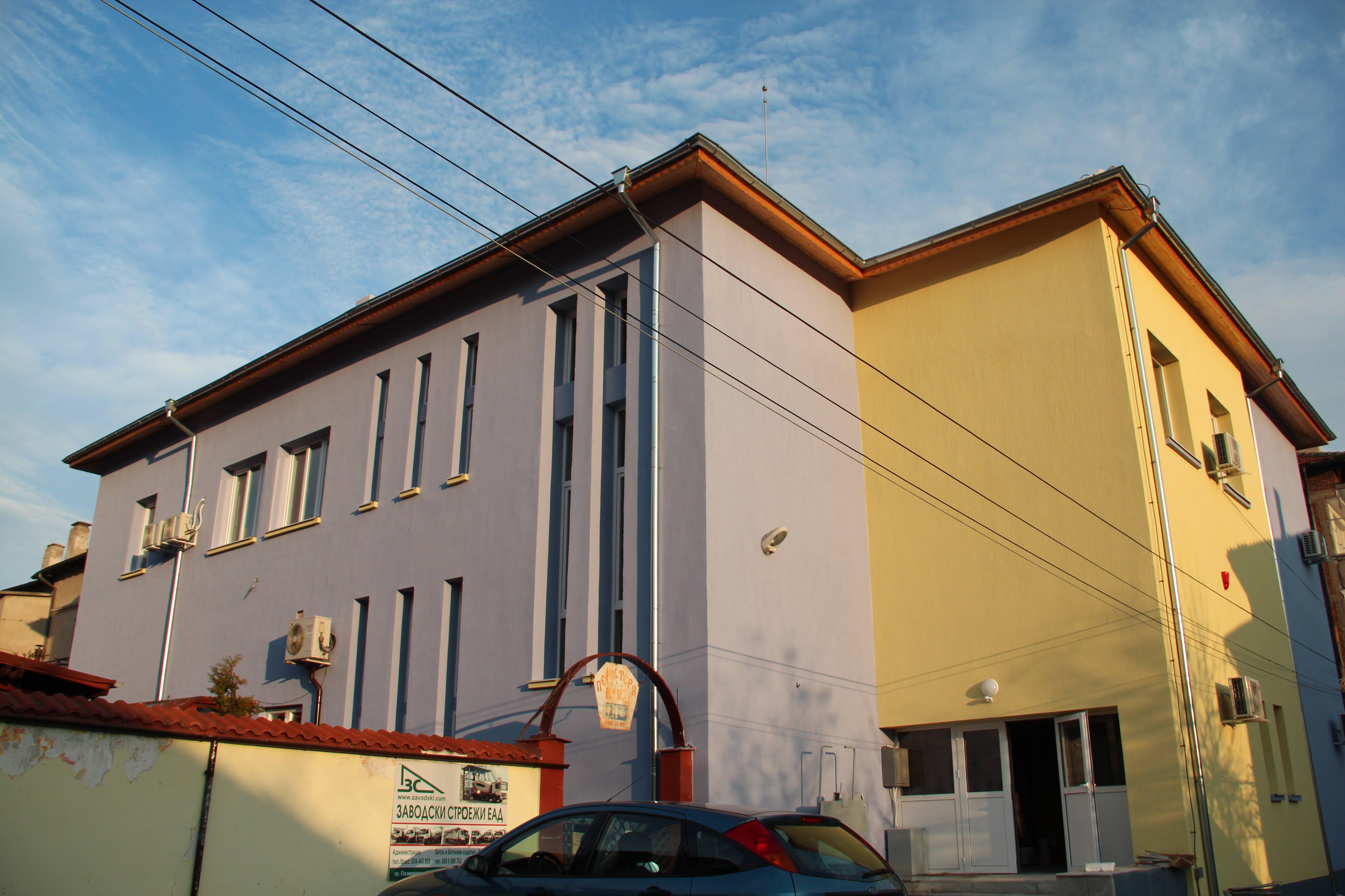 Саниране на Общински детски комплекс