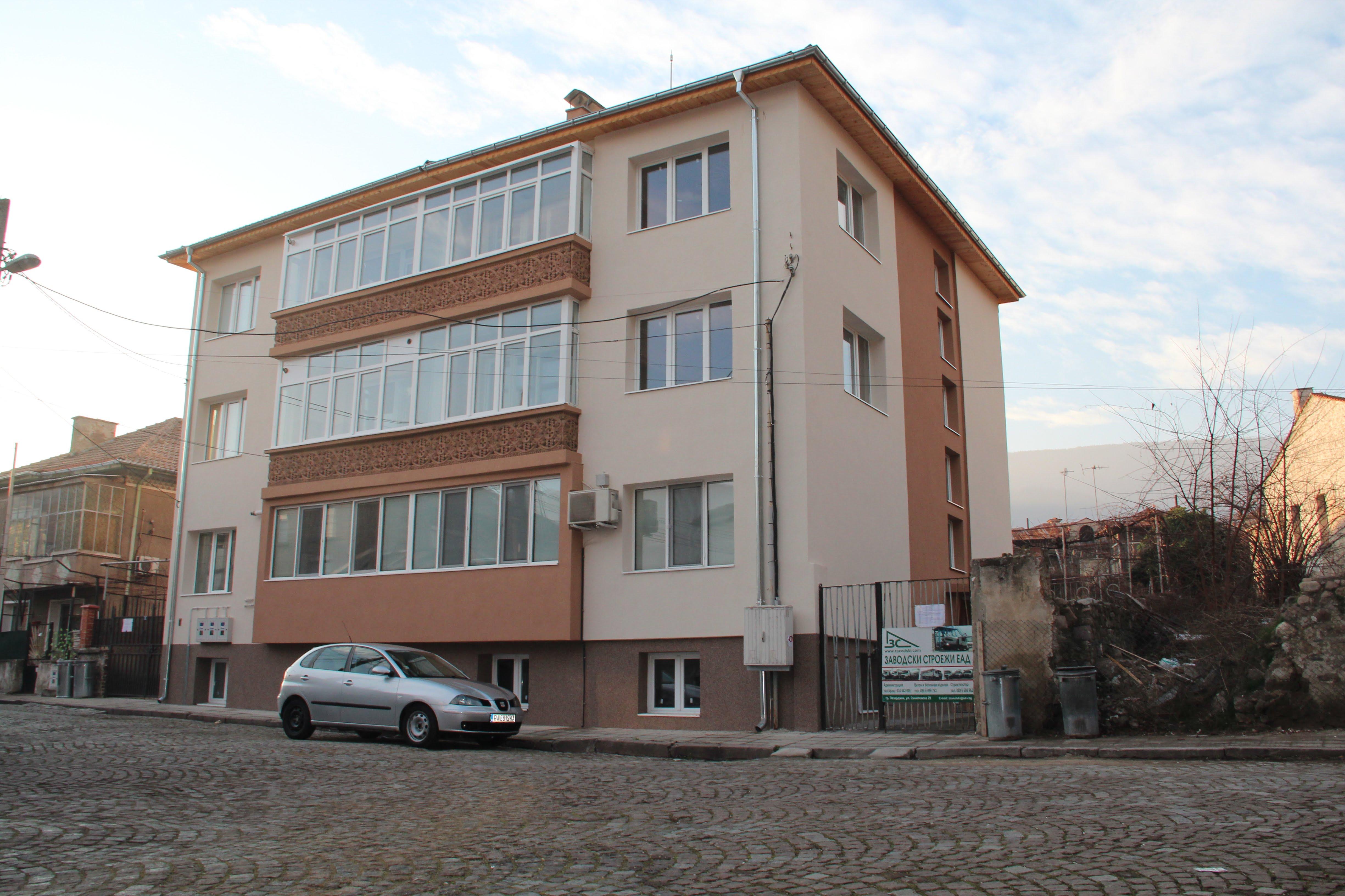 Саниране на Многофамилна жилищна сграда в гр.Пещера ул.Петър Стайков 2