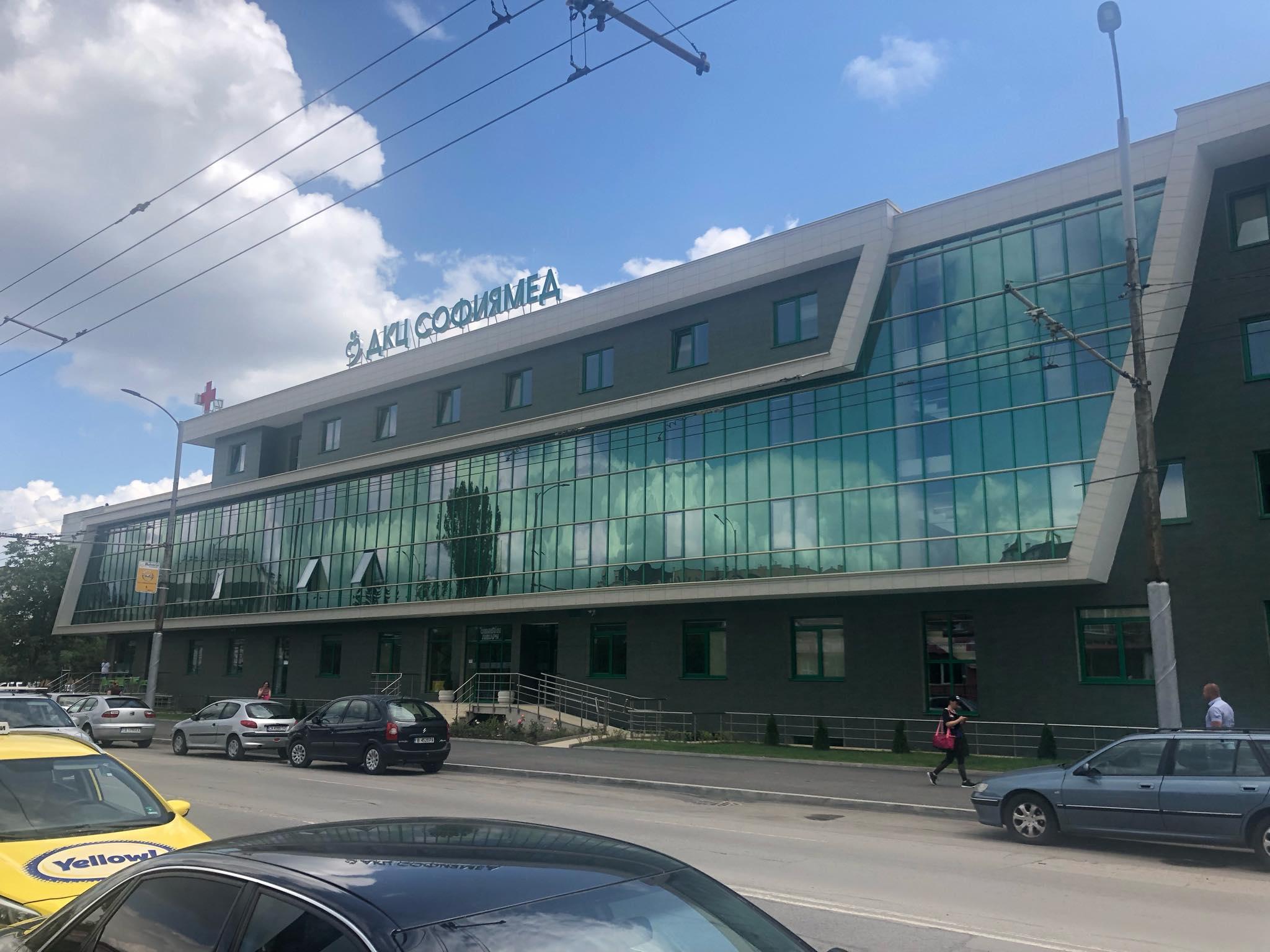 Изграждане на Бизнес сграда в гр.София ж.к Люлин