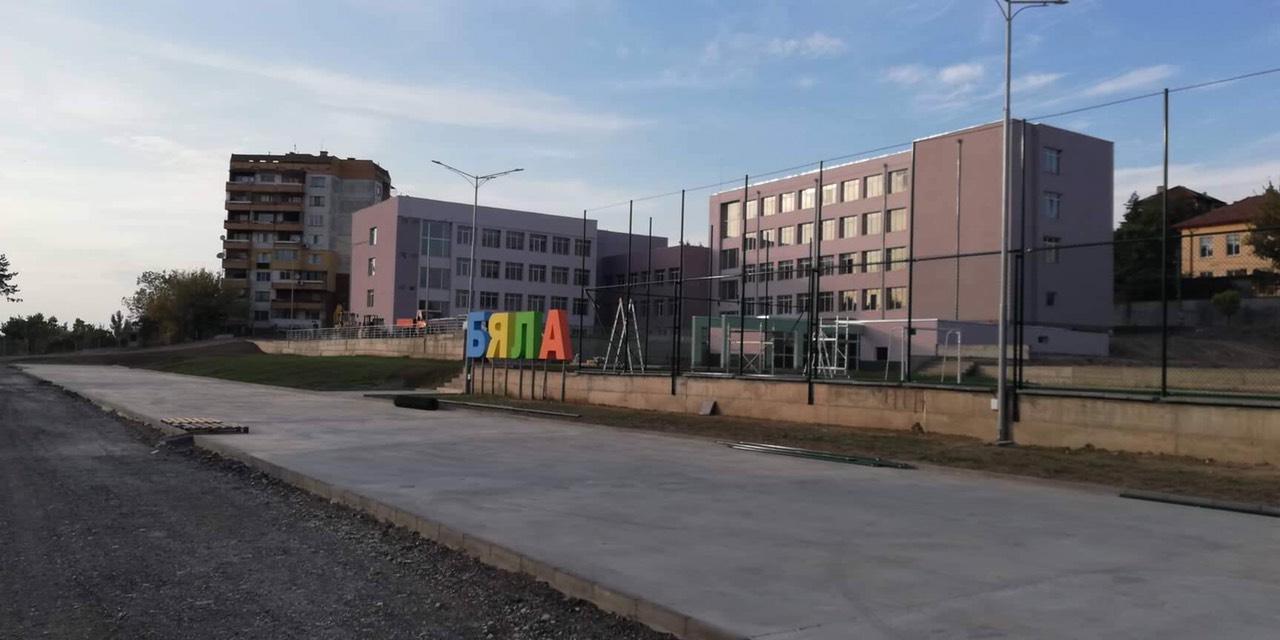 Проект въвеждане на мерки за за енергийна ефективност,газоснабдяване, ОВ и вертикална планировка на три корпуса на училище гр.Бяла